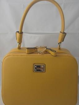 Дамска чанта в жълт цвят
