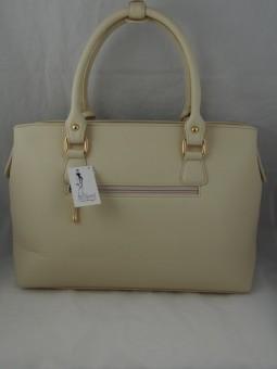Елегантна дамска чанта