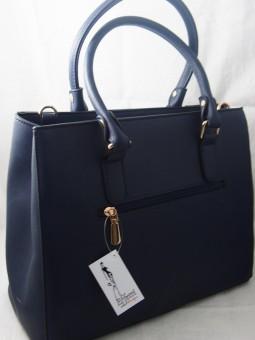 Дамска елегантна чанта