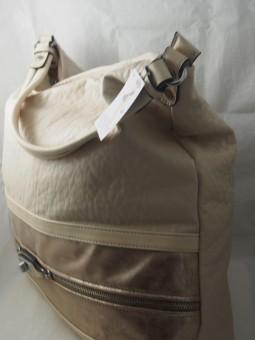 Дамска чанта с една дръжка